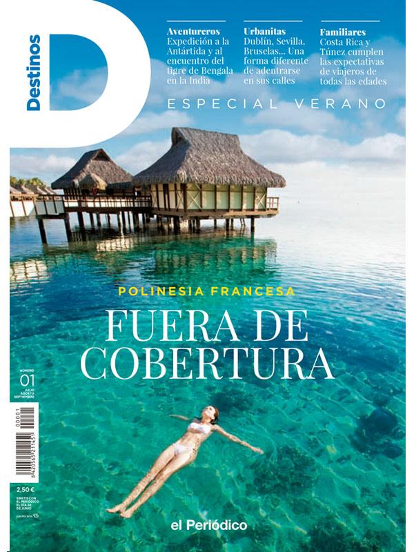 Fuera de cobertura. Polinesia francesa